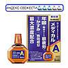 Sante Medical Active с витаминами А, Е для нормализации работы слезных желез