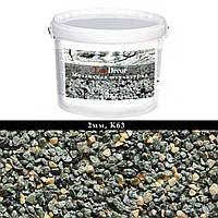 К63 - Мраморная мозаичная штукатурка (крошка) 25кг, фото 1