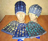Удлиненная шапка для мальчиков (Польша)