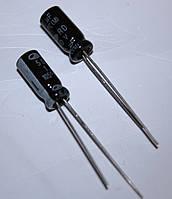 1мкф-50v  (105°C)   <RD>  5*11 SAMWHA