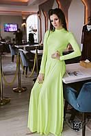 Платье в пол максис открытой спинкой  неон лимонное Широкая цветовая палитра
