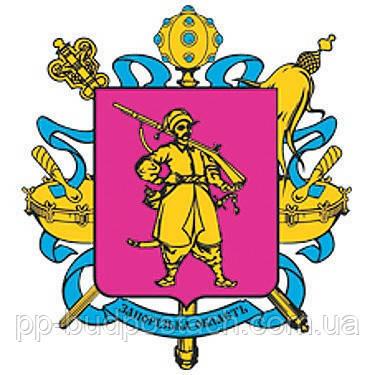 Запорізька область: населені пункти, географія, населення, клімат, економіка, герб