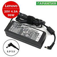 Зарядное устройство для ноутбука  Lenovo IdeaPad Y471A, Y480, Y560p, Y570, Y580, Z360, Z380