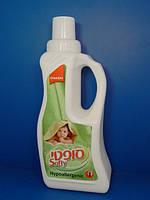 Смягчитель для белья Softy Green Hipoalergenic
