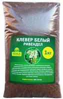 Семена клевера белого Ривендел (1кг)