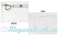 Сетка для волейбола с металлическим тросом 5264: 9,5x1м, ячейка 10x10см