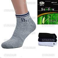 Мужские короткие носки BFL WA02. В упаковке 12 пар