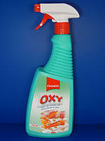 Пятновыводитель OXY 750 мл