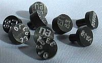 Сменные плашки для пломбиратора(с и без гравировки)
