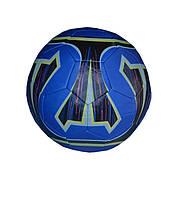Мяч футбольный синий клубный №5