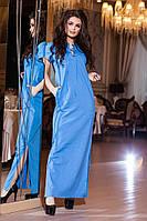 Стильное длинное голубое  платье больших размеров, на шнуровке . Арт-2193/57