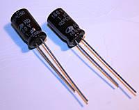 1мкф-160v  (105°C)   <RD>  5*11 SAMWHA