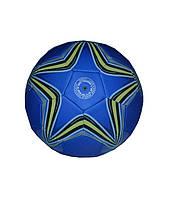 Мяч футбольный синий клубный Звезда №5