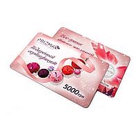 Подарочный сертификат PRIZMA на сумму 5000 грн gift-card-5000