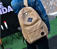 Рюкзак для модного парня