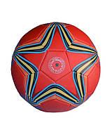 Мяч футбольный красный клубный Звезда №5