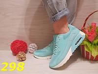 Женские стильные кроссовки аирмакс бирюзового цвета, 39 41 р