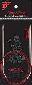Спицы   круговые 2.5- 40 см.Knit Red ChiaoGoo