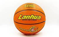 Мяч баскетбольный резиновый №7 LANHUA G2304-2 All star (разина, бутил, оранжевый-коричневый)