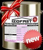 Мастика клеющая каучуковая КН-2 IZOFAST 20кг.
