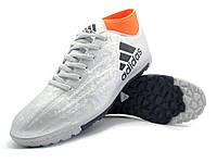 Сороконожки Adidas X 16.3