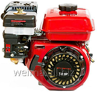 Бензиновый двигатель Weima BТ170F-T/25 (для ВТ1100-шлицы 25 мм), бензин 7.0 л.с. для мотоблоков