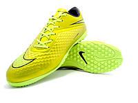 Сороконожки Nike Hypervenom Phelon