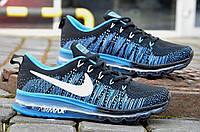 Кроссовки мужские Nike Air Max реплика удобные синие с голубым 2017