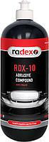 Абразивная паста RDX-10