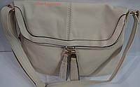 Женская сумка- почтальонка,  светло- кремовая, фото 1