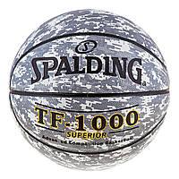 Мяч баскетбольный №7 Spalding TF-1000 PU