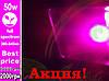 Фитопрожектор LED 50 w полный спектр (full spectrum) фитолампа