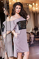 Модное батальное бежевое  платье с аппликацией . Арт-2194/57