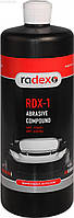 Абразивная паста RDX-1
