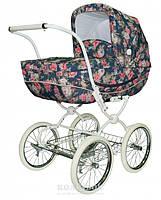 Универсальная коляска Goodbaby Katarina C605 - RGMD