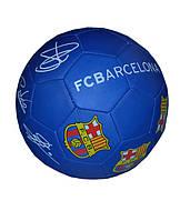 Мяч футбольный клубный цвет в ассортименте FT919. М'яч футбольний