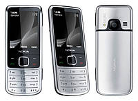 Nokia 6700 Chrome