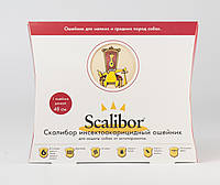 Ошейник от блох и клещей для собак Scalibor 48 см (Скалибор)