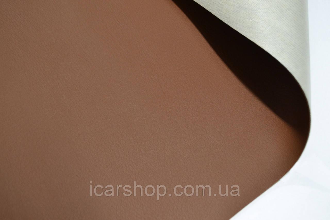 Кожзам для автомобиля коричневый SHZ494