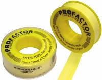 Фум лента желтая.19мм.х0,2мм.х15М.(№604)