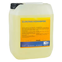 Koch Chemie Glanzwachsshampoo шампунь для ручной мойки
