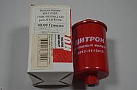 Фильтр топливный ВАЗ 2107, 2108, -09; 099; 2121 резьб ЦЕТРОН