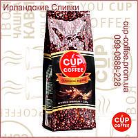 """Кофе ароматизированный """"Ирландские Сливки"""" в зернах """"Cup-Coffee""""250гр."""