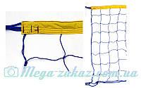 Сетка для волейбола со шнуром натяжения 5267: 9x0,9м, ячейка 12x12см