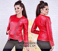 Красная стёганая куртка