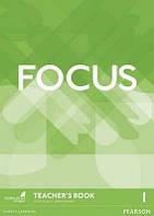 Focus 1 TB + DVD-ROM
