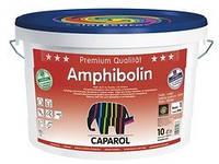 Краска Amphibolin Caparol универсальная, 10л