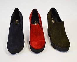 Женские синие ботинки Guero 3518, фото 3