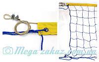 Сетка для волейбола с металлическим тросом 5268: 9x0,9м, ячейка 12x12см