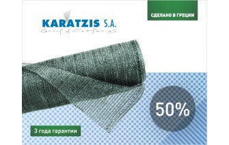 Сетка затеняющая, 50% (2м*50м)